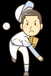 彦根市かがりの整骨院野球肘のイラスト